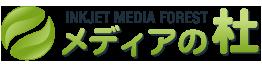 メディアの杜